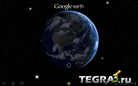 Google Earth v7.1.3