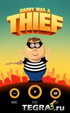 Daddy Was A Thief v1.0