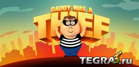 Daddy Was A Thief