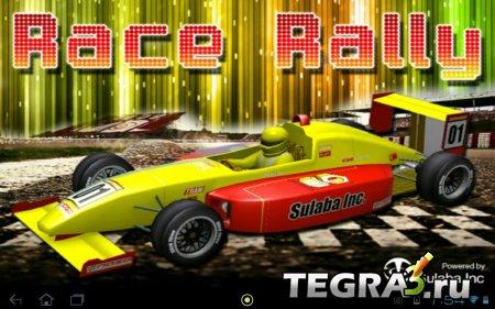 Race Rally 3D Car Racing