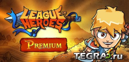 League of Heroes Premium