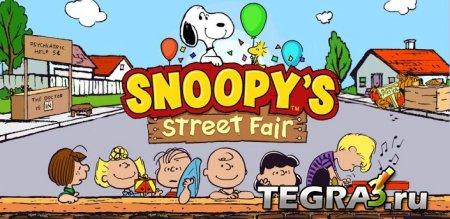 Snoopy's Street Fair  +
