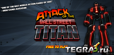 Attack of the Wall St. Titan v1.12