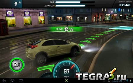 Fast & Furious 6 The Game (Форсаж 6) v3.4.0