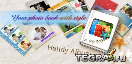 Handy Album Pro