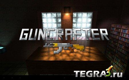 Guncrafter PRO v1.8.8 [Premium/Mod Money]