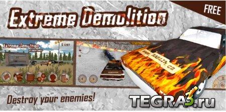 Дерби разрушения (Extreme demolition)