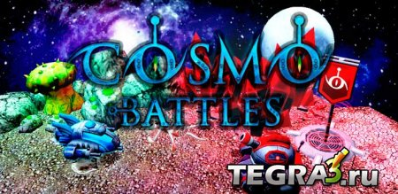 Star Conflicts (Cosmo Battles ) v1.7 [���]