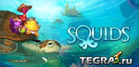 иконка SQUIDS