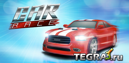 Car Race by Fun Games For Free  + Mod (Unlimited Money)