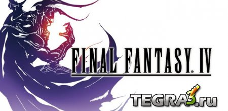 Final Fantasy IV  Русская версия