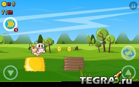 Беги Корова Беги (Run Cow Run) v1.36
