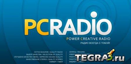 Интернет радио (Internet radio)