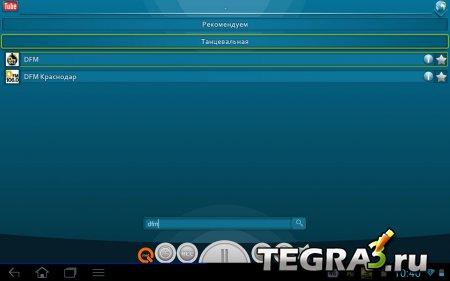 Интернет радио (Internet radio) v2.2.4