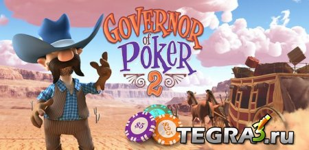 иконка Governor of Poker 2 Premium