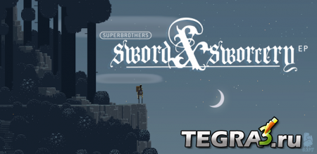 Superbrothers Sword & Sworcery (Rus)