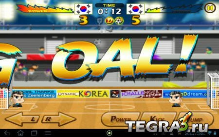 Head Soccer v3.2.0 [Unlimited Money]