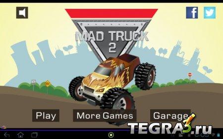 Mad Truck 2 v 1.00 [свободные покупки]
