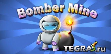 иконка Bomber Mine (Бомбер)  / Zomber