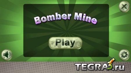 Bomber Mine (Бомбер) v.131.1200 / Zomber v111.1200