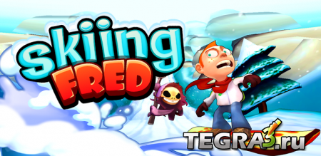 Skiing Fred  Мод (много денег)