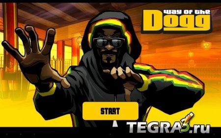 иконка Way of the Dogg