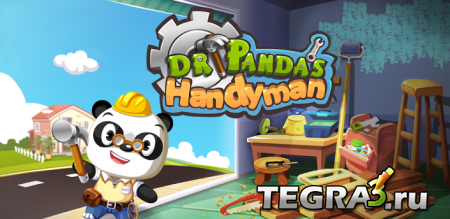 Dr Panda's Handyman