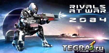 Rivals at War: 2084  online