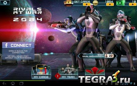 Rivals at War: 2084 v1.0 online