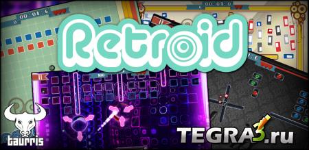 иконка Retroid  (полная версия)