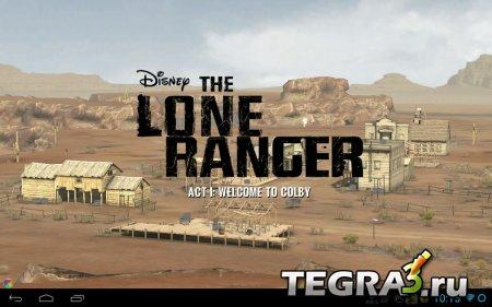 иконка The Lone Ranger