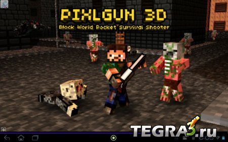Pixlgun 3D - Survival Shooter v2.9