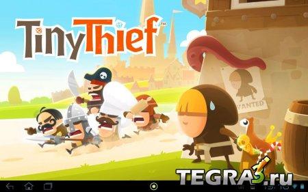 Tiny Thief  (все уровни разблокированы)