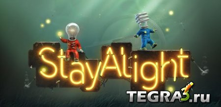 иконка Stay Alight®