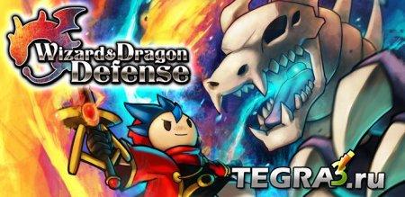 Wizard & Dragon Defense  Mod (Unlimited Money)