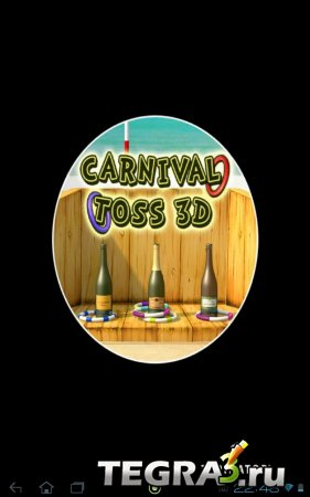 Carnival Toss 3D v1.0 Mod (Unlimited Coins)