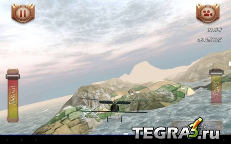 Flight Theory Flight Simulator v3.1