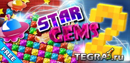 Star Gems 2   Mod (Unlimited Gold Coins)