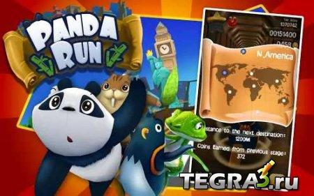 Беги Панда, беги (Panda Run)
