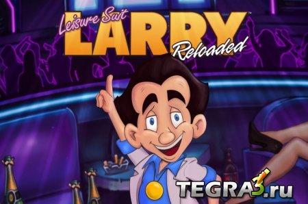 иконка Leisure Suit Larry: Reloaded (полная версия) (Rus)