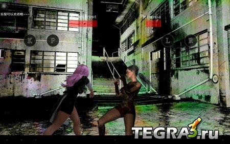 BHU - Fighting Game (HD) v1.0.6