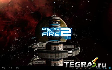Galaxy on Fire 2™ HD v2.0.8 [Full/Unlocked/Money]