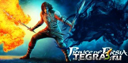 Prince of Persia Shadow&Flame  (свободные покупки)