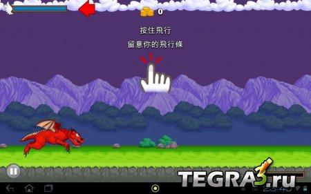 Mad Dragon v1.0 (Unlimited Gold)
