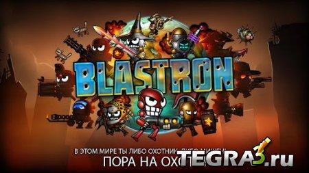 иконка Blastron