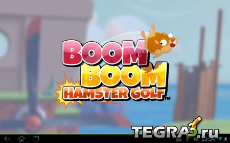 Boom Boom Hamster Golf  (Unlimited Gold)