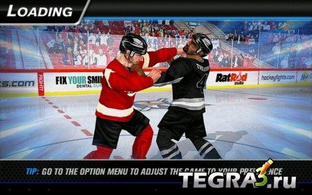 Hockey Fight Pro (Хоккейные Драки) v1.6 [свободные покупки]