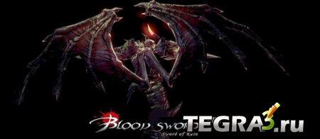 иконка Blood Sword THD