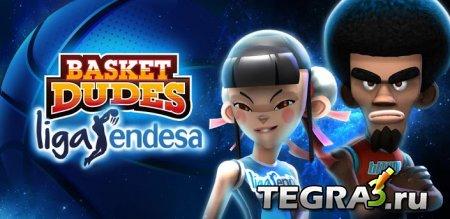 иконка BasketDudes Liga Endesa  + Mod