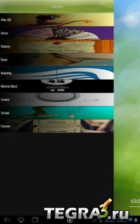 Sparky Lock Screen v0.99.6